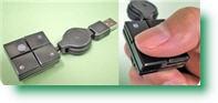 Evergreen Trackball USB